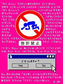 b0078157_834507.jpg