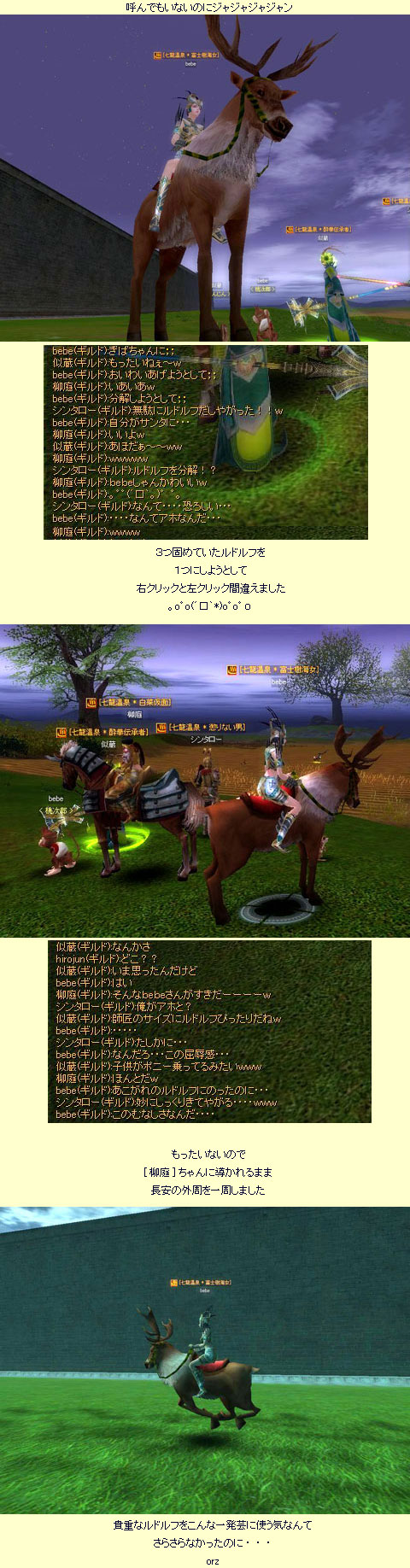 c0085060_2012405.jpg