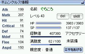 d0083165_1492151.jpg