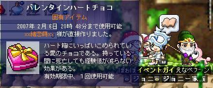 f0008265_943271.jpg