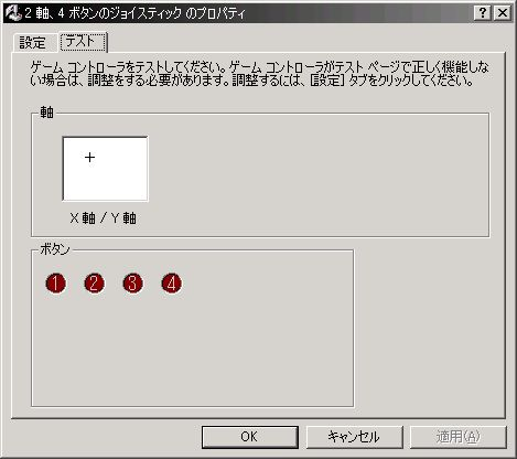 c0004568_204392.jpg