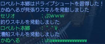 f0007871_1528362.jpg