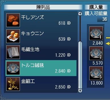 b0083273_16444144.jpg