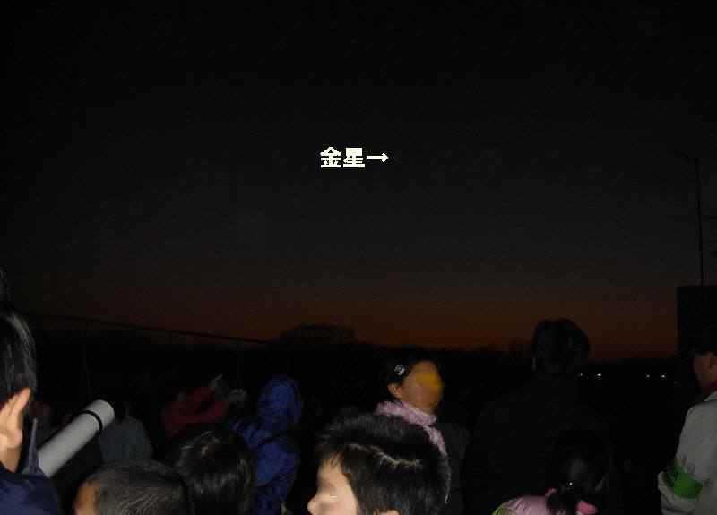 自然観察会2(冬の星空観察会in第4小学校)_f0059673_2328106.jpg
