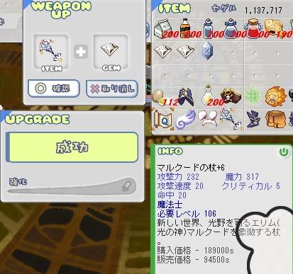 b0069074_14224359.jpg