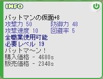 b0069074_14321595.jpg