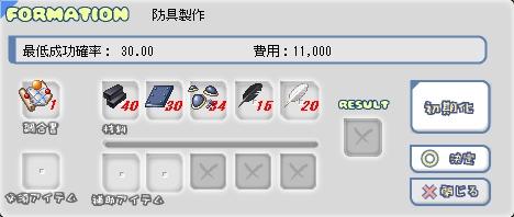 b0069074_1433765.jpg
