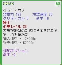 b0069074_14372832.jpg