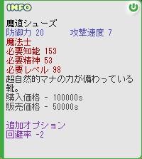 b0069074_14374368.jpg