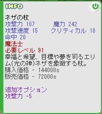 b0069074_14375576.jpg