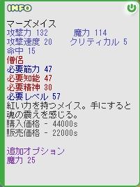 b0069074_14382530.jpg