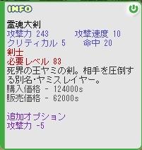 b0069074_1438924.jpg