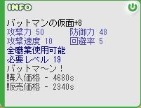 b0069074_14423422.jpg
