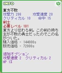 b0069074_14442154.jpg