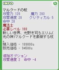 b0069074_1444219.jpg