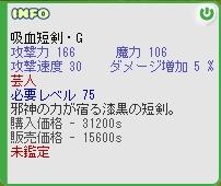b0069074_14452484.jpg