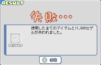 b0069074_1451859.jpg