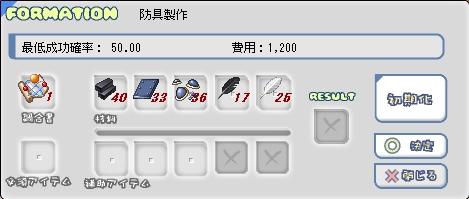 b0069074_15113897.jpg