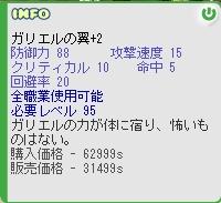 b0069074_15155127.jpg