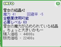 b0069074_1516795.jpg