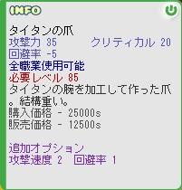 b0069074_15221138.jpg