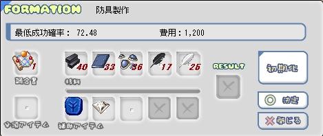 b0069074_1525646.jpg