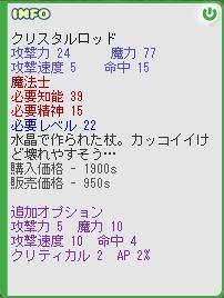 b0069074_15271175.jpg