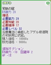 b0069074_15281474.jpg