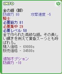 b0069074_152818.jpg