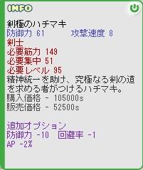 b0069074_15291470.jpg