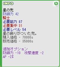b0069074_15292711.jpg
