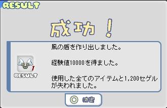 b0069074_1545836.jpg
