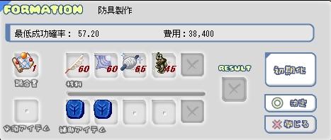 b0069074_1575076.jpg