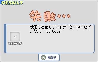 b0069074_1593697.jpg