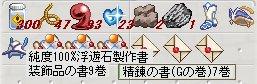 b0069074_9172749.jpg