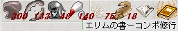 b0069074_918341.jpg