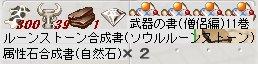 b0069074_9201756.jpg