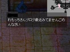 b0109474_16461774.jpg