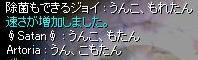 f0073578_22494818.jpg