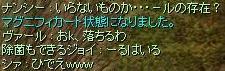 f0073578_22505011.jpg