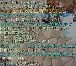 f0073578_22535815.jpg