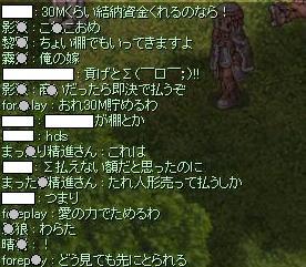 c0005280_1182453.jpg