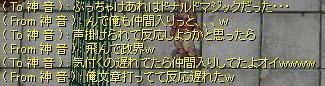 d0022781_2312642.jpg