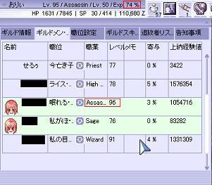 f0024889_13214026.jpg