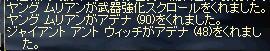 a0075690_15331015.jpg