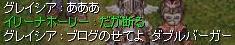 c0031810_1355474.jpg