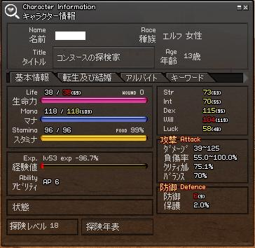 d0024415_203989.jpg