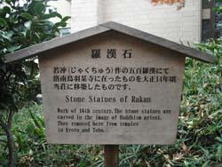 フォーシーズンズ椿山荘東京/\'06 December(2)_b0035734_12115998.jpg