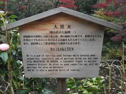 フォーシーズンズ椿山荘東京/\'06 December(2)_b0035734_12125375.jpg