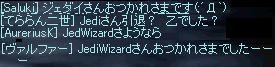 b0022235_1393331.jpg